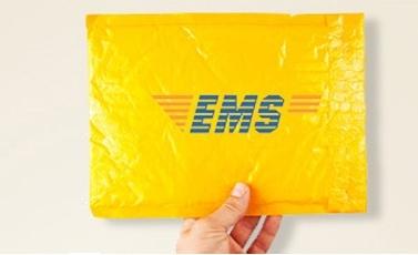Chuyển phát nhanh EMS